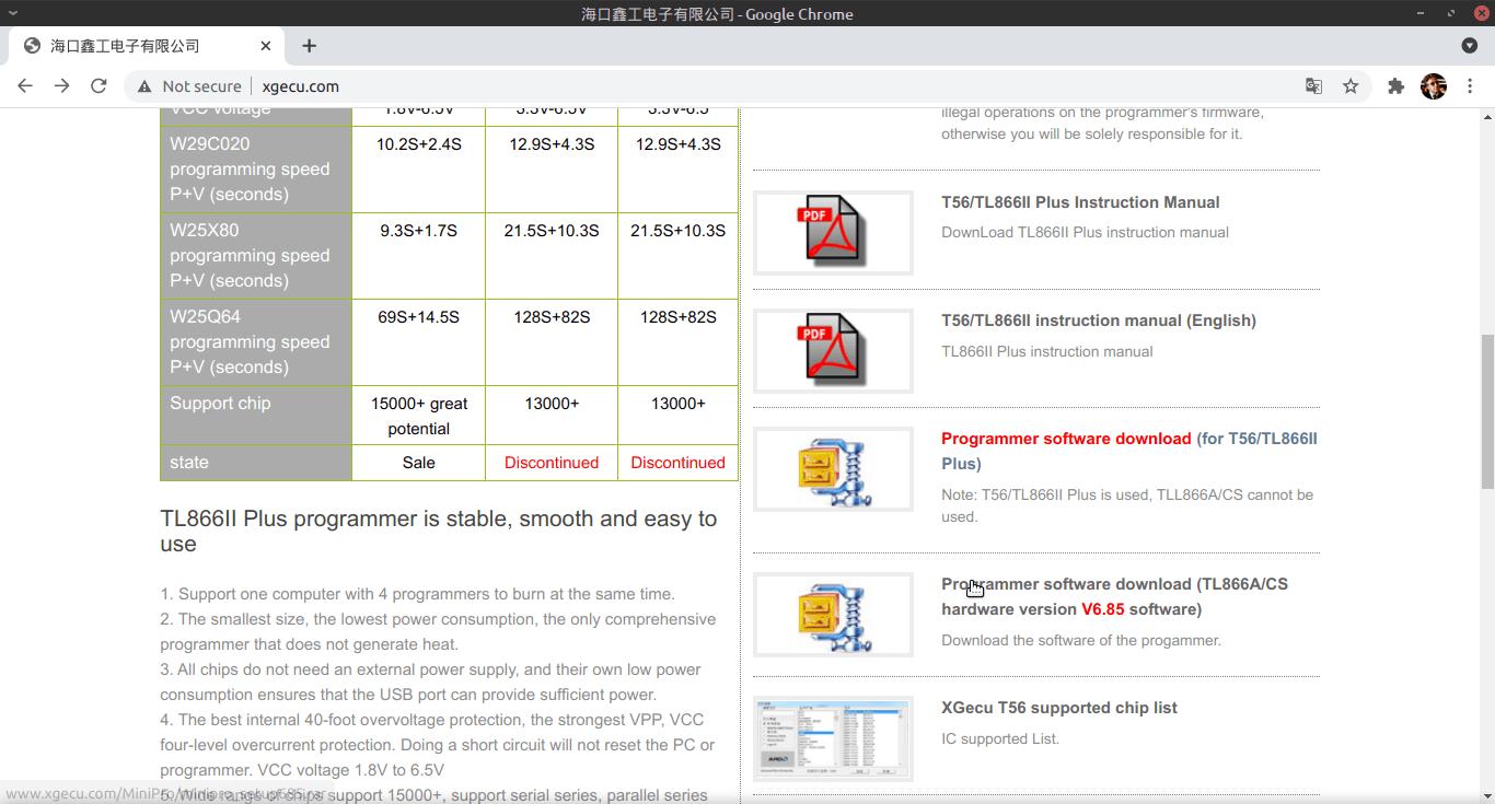TL866 II programmer's - XGecu home page