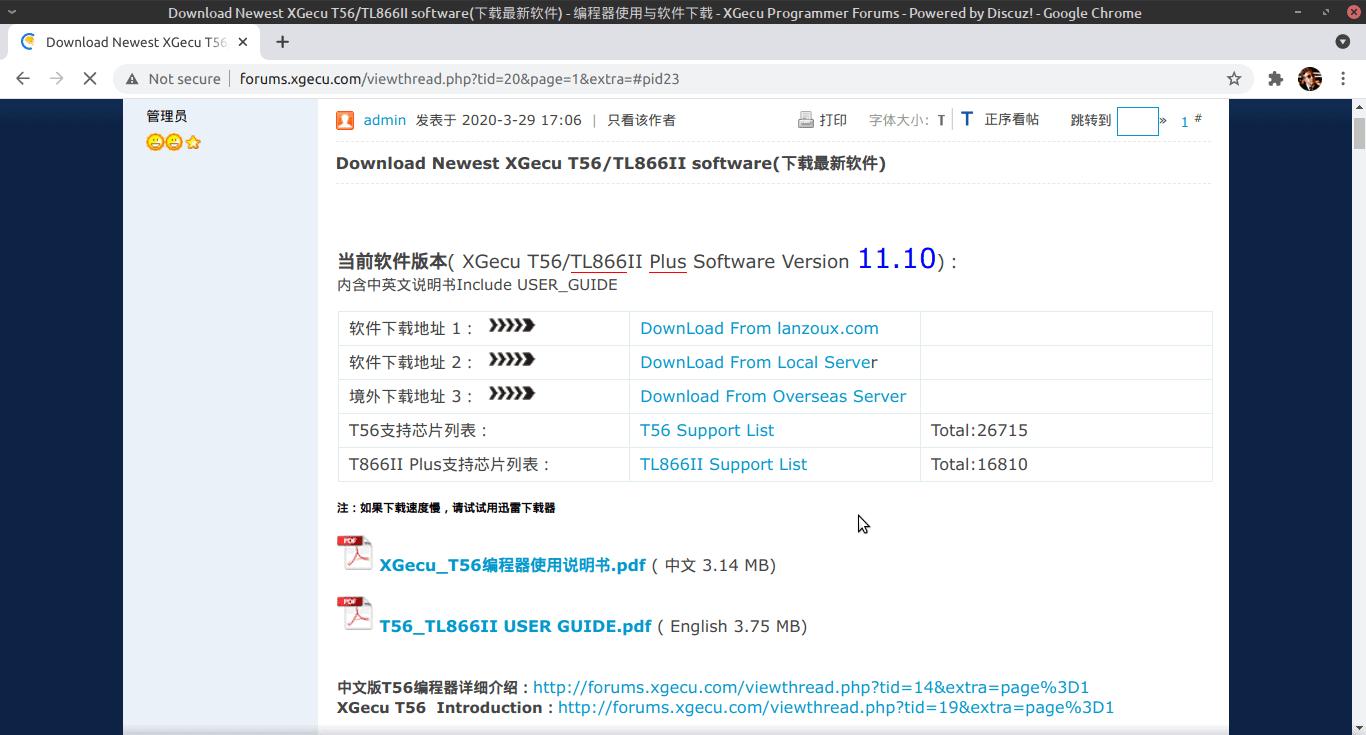 Downloading TL866 II programmer's software, Xgpro